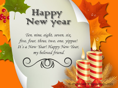 Happy New Year 2018 - Essay For Kids And Students