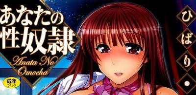 [Manga] あなたの性奴隷 RAW ZIP RAR DOWNLOAD