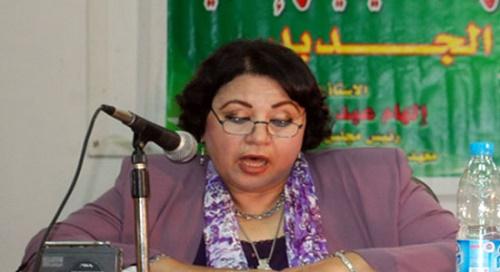 الدكتور الهام عبد الحميد الأستاذة بمعهد البحوث التربوية بجامعة القاهرة