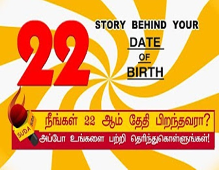 Story behind your date of birth 22