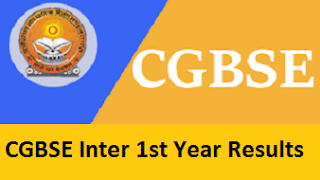 CGBSE Inter 1st Year Result 2017