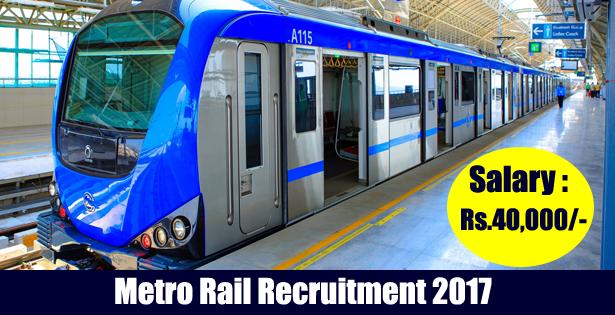 Chennai Metro Rail Recruitment 2017 Engineer Posts Sarkari Online