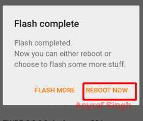 flashify - flash complete