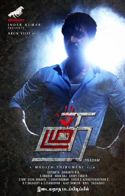 Thadam (2019) Full Movie Download Tamil