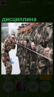 строй солдат по веревке перед строем, соблюдение дисциплины