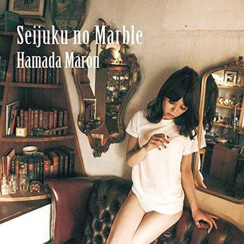 [Album] 浜田マロン – 成熟のマーブル (2015.10.14/MP3/RAR)