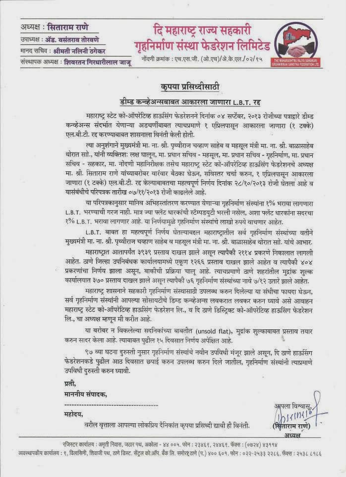 Cooperative Housing Society Bye Laws In Marathi Pdf