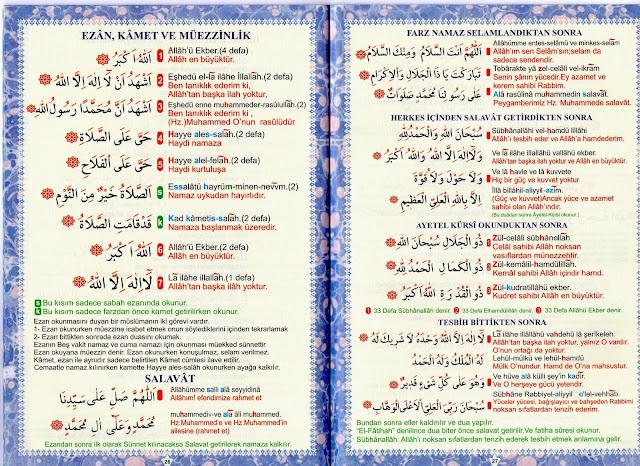 Müezzinlik Dualari Arapça ve Türkçe