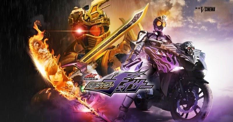 Tokutube - Filme Kamen Rider Chaser