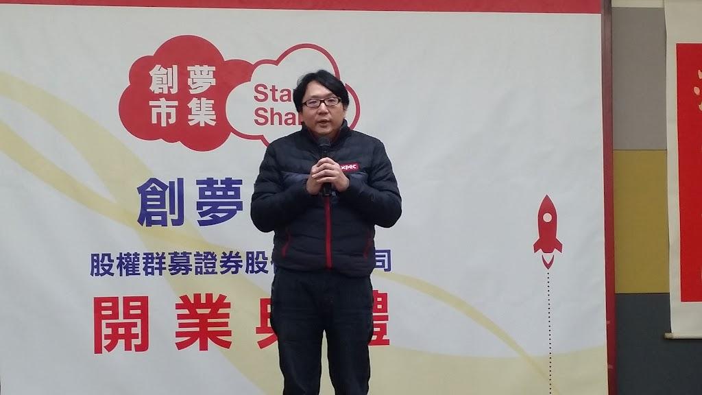樂陞收購廈門同步網絡計畫,宣告私募20.75億元達陣