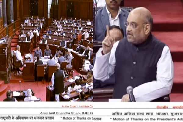 amit-shah-first-speech-in-rajya-sabha-congress-could-not-tolerated
