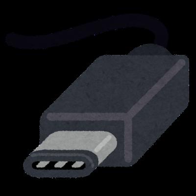 USB端子のイラスト(Type-C)
