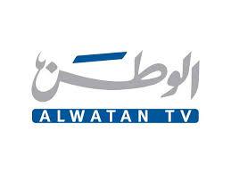 Al Watan TV Libya