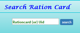 ration card Details Online