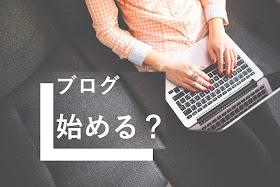 Bloggerの使い方完全ガイド!初心者のための4ステップ