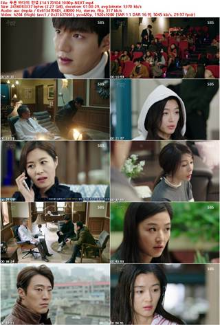 Screenshots The Legend Of The Blue Sea (2017) Episode 14 1080p - www.uchiha-uzuma.com