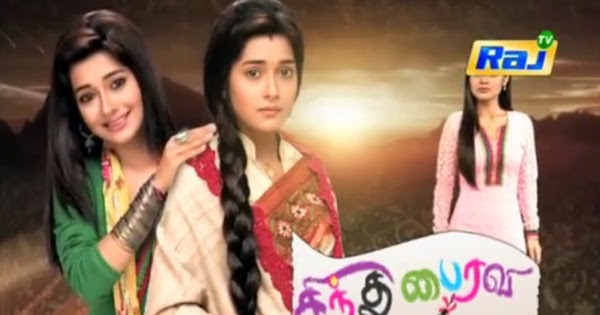 Sindhu bhairavi serial in hindi episode 701 : Tomorrowland release