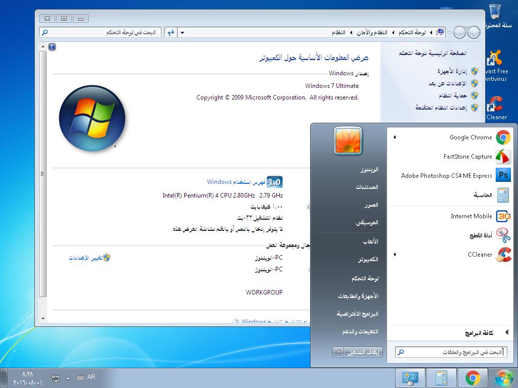 تحميل ويندوز 7 الاصلي من مايكروسوفت