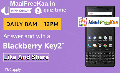 blackberry key 2 quiz time