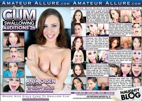 Cum Swallowing Auditions 26 (2016)