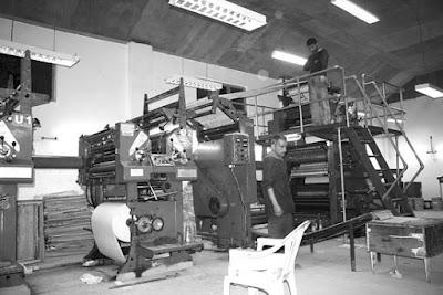 Newspapers seized in Kashmir, raids on printing press