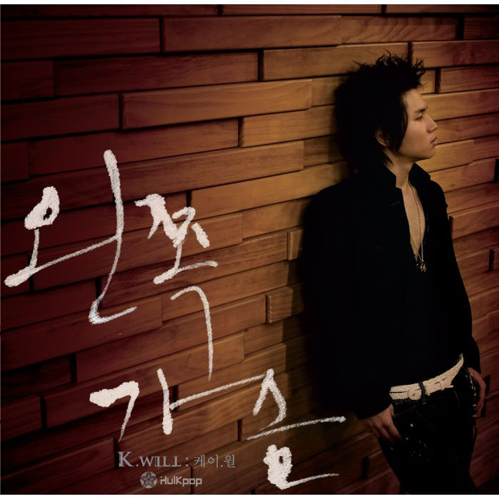 K.Will – Vol.1 Left Heart