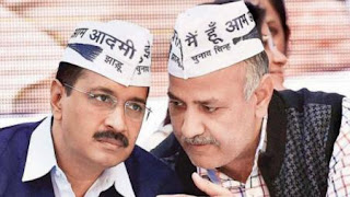 AAP IAS Slapping Issue