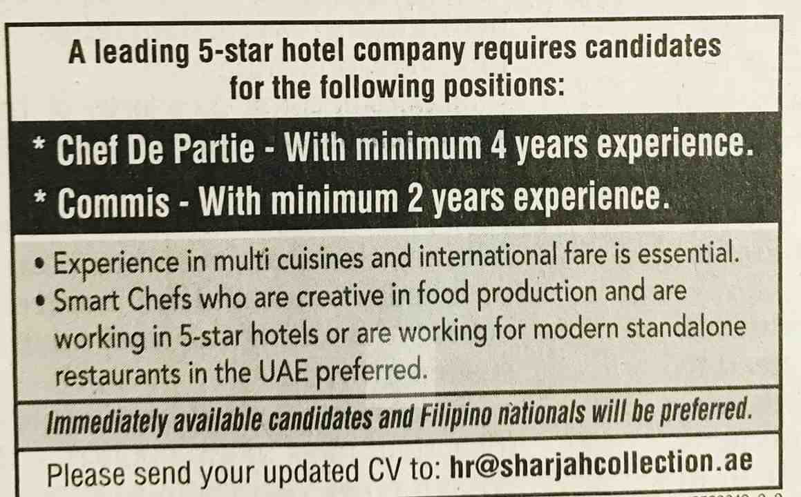 gulf news jobs app 1/11/2018 - صدى وظائف الإمارات
