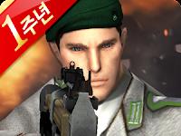 Download Special Soldier - Best FPS v1.8.0 Apk (Mega Mod)