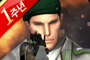 Download Special Soldier - Best FPS Apk (Mega Mod)