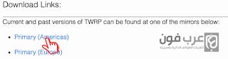 تركيب ريكفري معدل TWRP