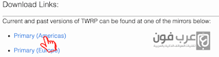 تحميل ملف TWRP