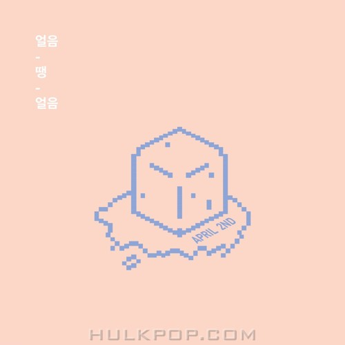 April 2nd – Freeze Tag – Single