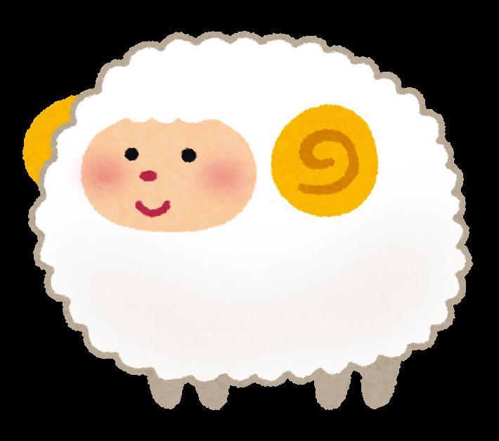 かわいい羊のイラスト未年 かわいいフリー素材集 いらすとや