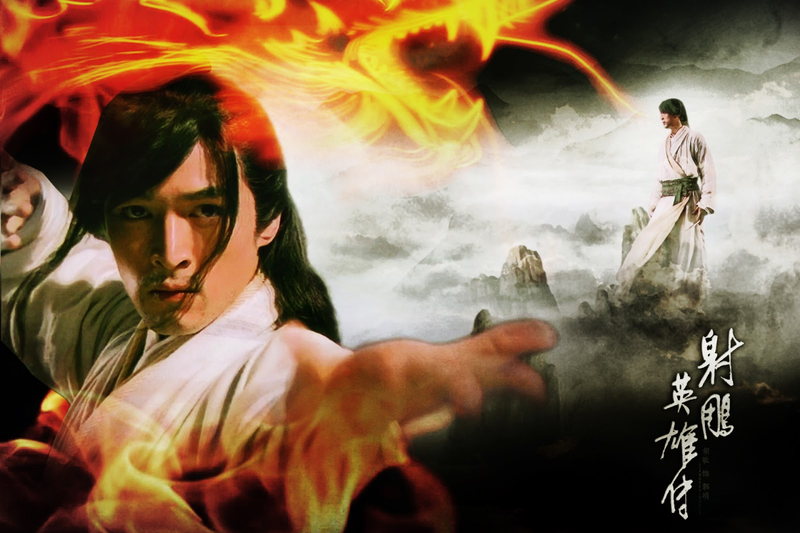 Fe's Little Things: Legend of Condor Heroes 2008 – She Diao