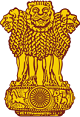 High-Court-of-Jharkhand-Ranchi-Recruitment-www-tngovernmentjobs-in