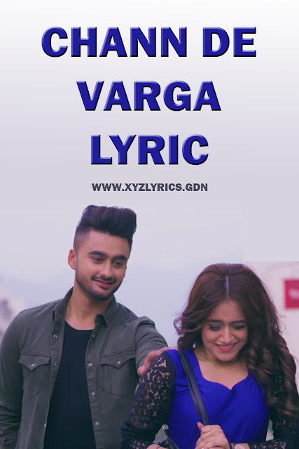 CHANN DE VARGA LYRIC | Tanishq Kaur | Ravneet | MixSingh | Video