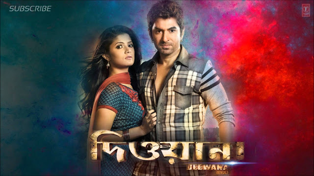 Deewana (2013) Kolkata Bengali Movie Full HDRip 720p