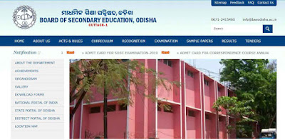 Odisha 10th Result 2019