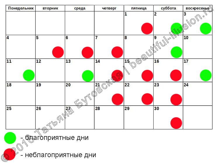 Календарь на windows phone