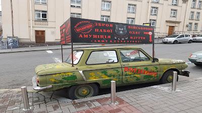 macchina old style