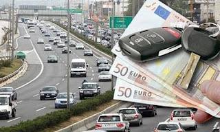 Τέλη Κυκλοφορίας και σε οχήματα υπό ακινησία: Ποιους αφορούν