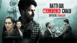 sarkar tamil movie download kuttymovies.net