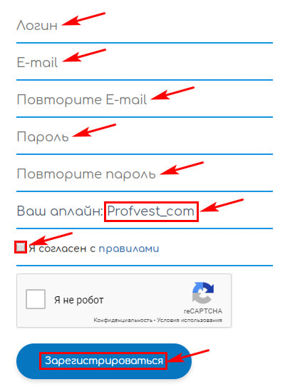 Регистрация в Рестарт Top-Dragons.net 2