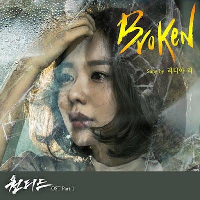 Lydia Lee (리디아 리) – Broken