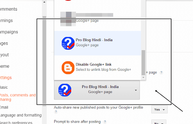 how to connect google+ page to blogger blog, blogspot blog ko google+ se connect kaise kare, blogspot tutorial in hindi