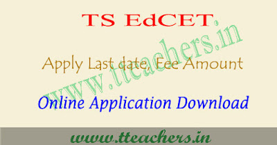 TS EdCET 2019 application form, Telangana ed.cet apply online