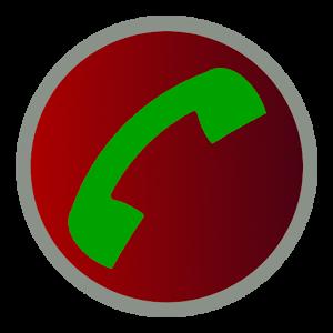 تنزيل مسجل المكالمات الهاتفيه 2016 برابط مباشر
