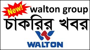Job Circular At Walton Group । ওয়াল্টন গ্রুপ নিয়োগ বিজ্ঞপ্তি