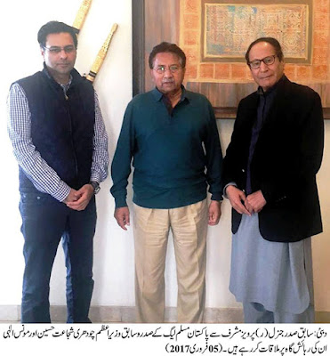 Shujaat Hussain and Moonis Elahi calls on Musharraf in Dubai